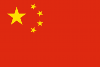 Flag of the Peoples Republic of China