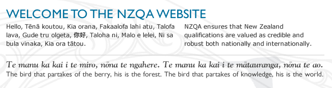 Welcome to NZQA